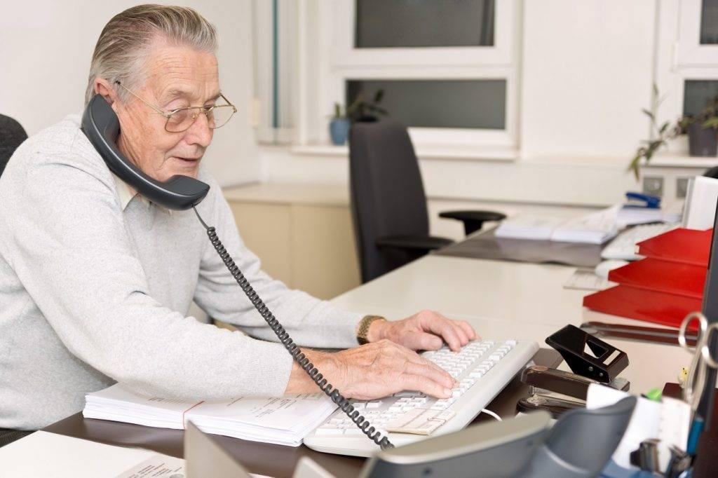 praca-dla-emeryta-1024x682