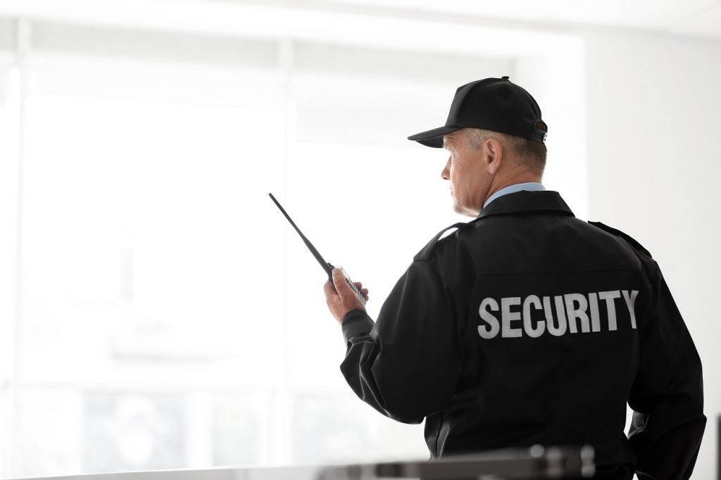 praca-w-ochronie-1024x682